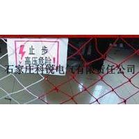 电力安全围网,网式伸缩安全围栏,河北安全围栏围栏