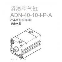 緊湊型氣缸 ADN-40-10-I-PA