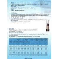 307型R-134a汽车空调胶管