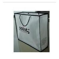 山东环保购物袋,潍坊环保购物袋--首选青州丽景针织厂