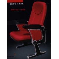买[办公室桌椅]就认准长丰椅业!