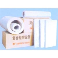 复合硅酸盐板(铝镁毡)