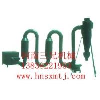 三兄无烟炭化设备配置烟气净化装置hy749