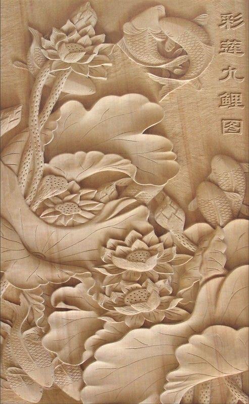 荷花鱼 砂岩浮雕 - 澳升砂岩
