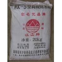 MK-5型高效防水粉