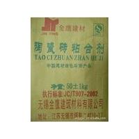 无锡瓷砖粘合剂 无锡陶瓷砖粘合剂 无锡瓷砖粘结剂