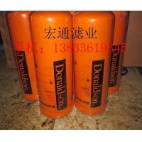 唐納森P165569液壓旋裝濾芯