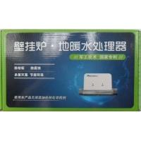 电子水垢处理器