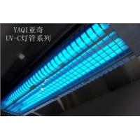 KPC紫外线UV灯管亚奇环保科技