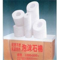 管道保温-泡沫石棉管壳