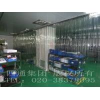 广州四通软门帘、PVC软门帘、塑胶门帘、广州塑料门帘、空调门