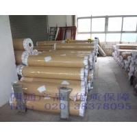 批发广州水晶板,软玻璃,软片,PVC软板,透明软板
