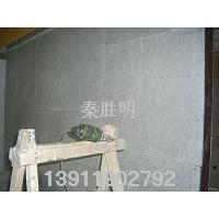 纖維水泥壓力板 硅酸鈣板 防水板 地板 隔斷板 夾層樓板