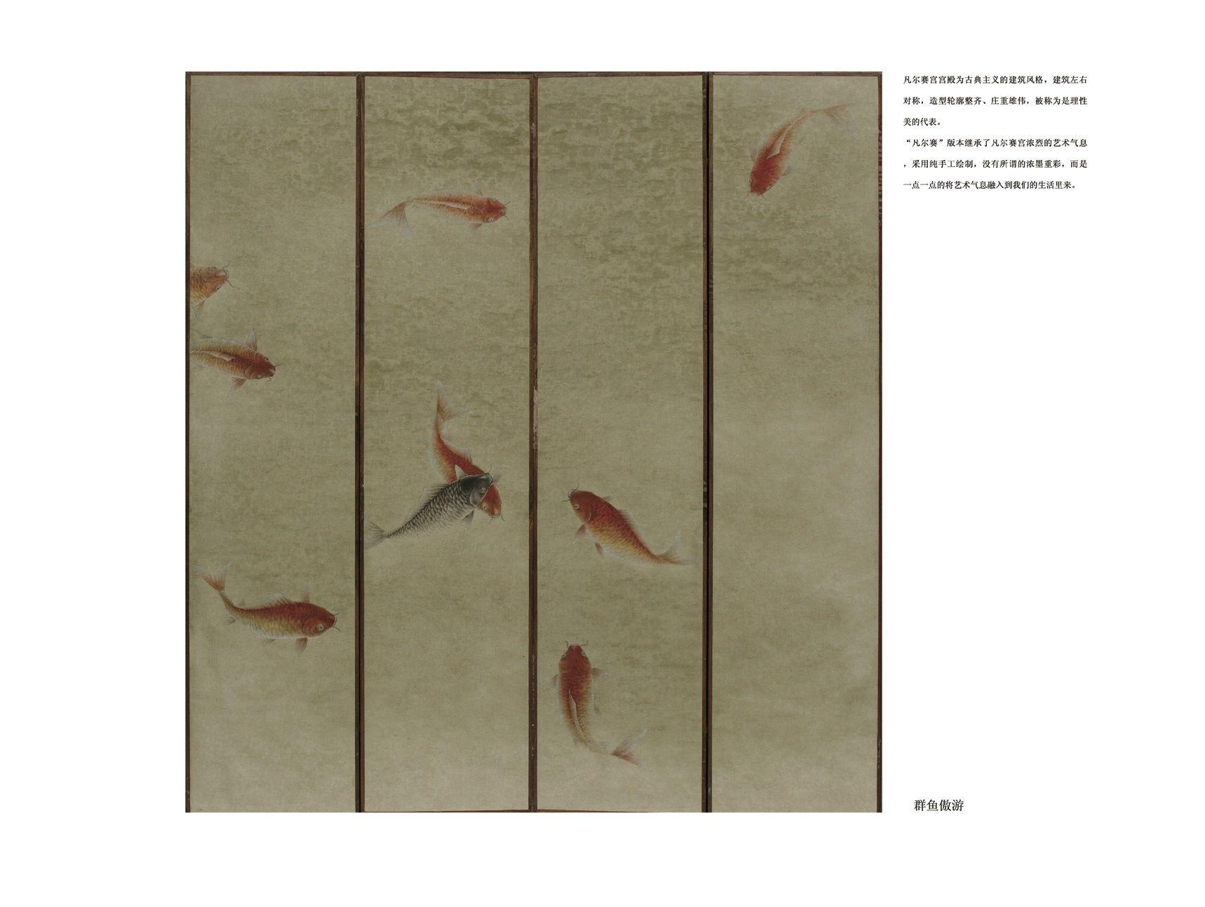 绢丝手绘墙画产品图片; 凡尔赛; 手绘简约高清壁纸
