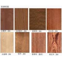 饰面板,覆膜板,天然木皮