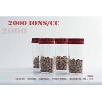 电气石陶粒(10mm)
