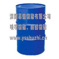 供应食品级树脂1629(邻苯、间苯)