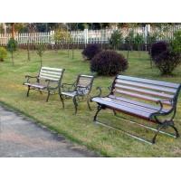 大型公园景观仿古金属休闲椅