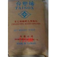 进口塑料原料,工程塑料,EVA乙烯-醋酸乙烯酯