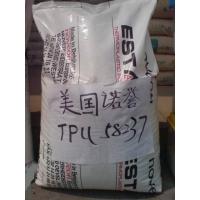 进口塑料原料,TPU热塑性弹性体