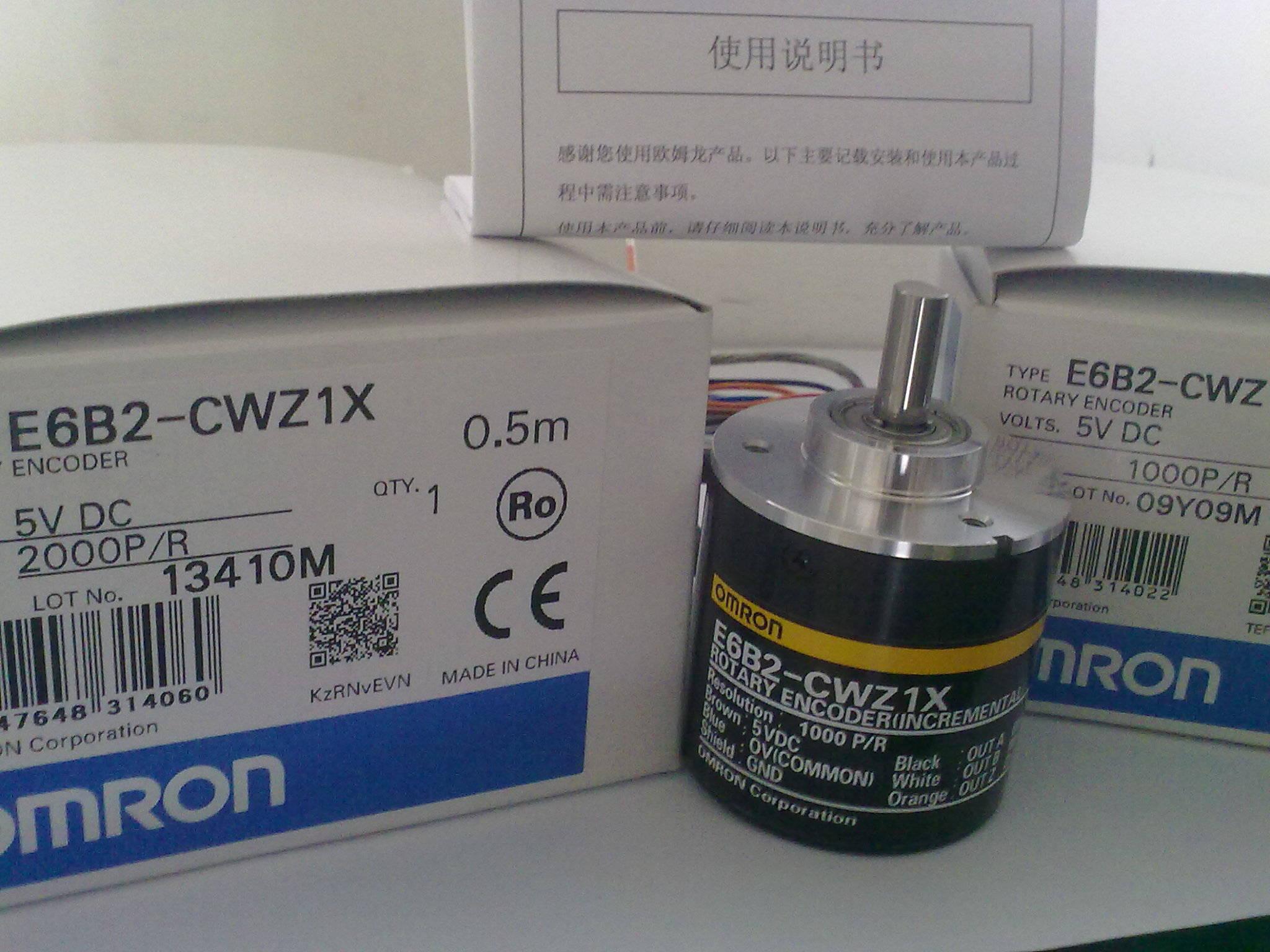 现货欧姆龙omron编码器e6b2-cwz1x