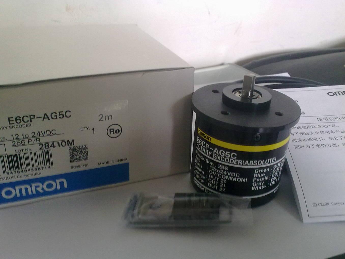 特价现货欧姆龙omron编码器e6cp-ag5c