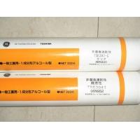 美国通用/东芝/迈图TSE3854D-G、TSE3941
