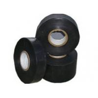 聚乙烯防腐胶粘带/冷缠胶带/PE防腐胶带/聚乙烯复合型防腐胶