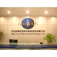 石融企业形象墙 北京公司LOGO墙 雕刻亚克力字