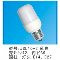 节能LED照明灯