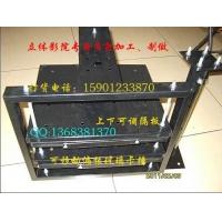 投影机吊挂安装 液晶电视安装电动幕安装音响系统安装