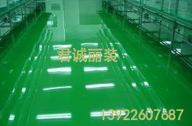 清远防静电地板漆 清新导静电地坪漆