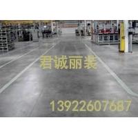 清远水泥硬化剂地坪-防尘耐磨耐重压效果好