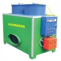 热风机-热风炉-供暖设备-加温设备