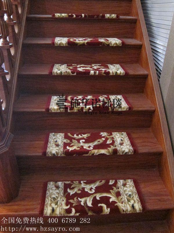 欧式楼梯地毯/欧式楼梯垫/欧式楼梯踏毯