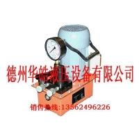 河北手提电动泵3开采用山东华皓DBS0.7L-S手提电动泵{
