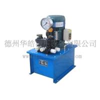 DBD液压电动油泵