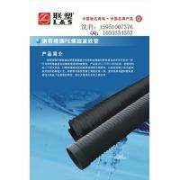 南京联塑PE钢带增强螺旋波纹管