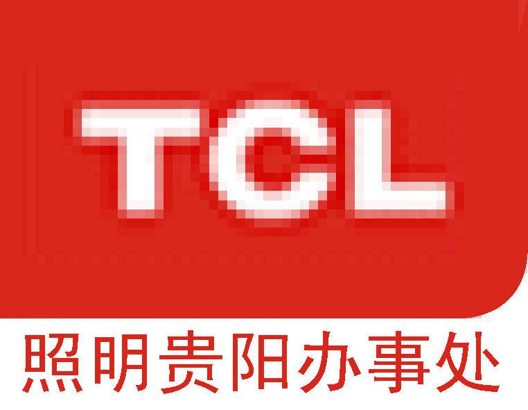 logo 标识 标志 设计 矢量 矢量图 素材 图标 762_591