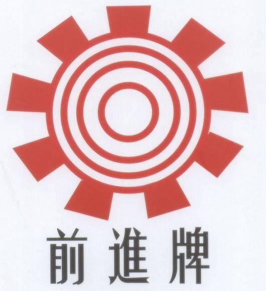 """""""颐和山庄"""",""""富力半岛花园"""",广州市标志性建筑""""新广州体育馆"""",""""广州"""