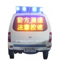 太阳能仿真警车警示标志牌,北京仿真警车标志