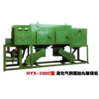 HYX-320C液化气钢瓶抛丸除锈机
