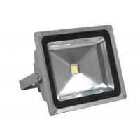西安飞利浦照明批发LED照明总代理158 29887505