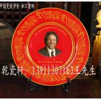 北京纪念品定做 北京陶瓷礼品加工 工艺赏盘纪念礼品