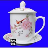 北京茶杯批发,北京会议茶杯OEM加工,景德镇陶瓷茶杯厂