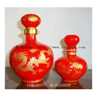 陶瓷酒瓶批发 酒瓶销售 工艺酒瓶批发 景德镇陶瓷酒瓶厂
