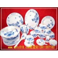 北京餐具 北京高档餐具套装礼品 北京景德镇陶瓷餐具厂