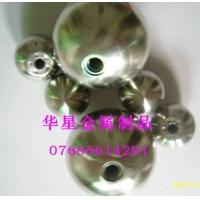 不锈钢圆球,半圆球,球冠,钻孔焊接不锈钢球