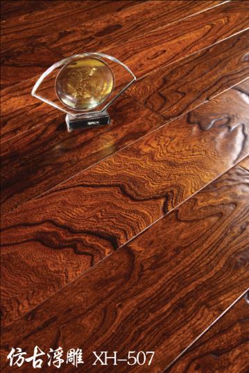 轩鹤实木复合地板