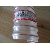 德国原装进口PVC波纹软管